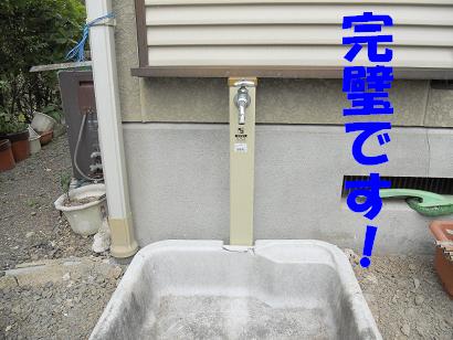 DSCN水栓0480