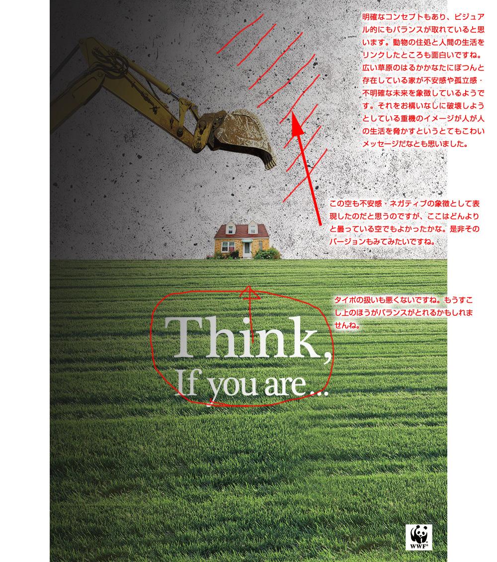 1000_201310062take.jpg