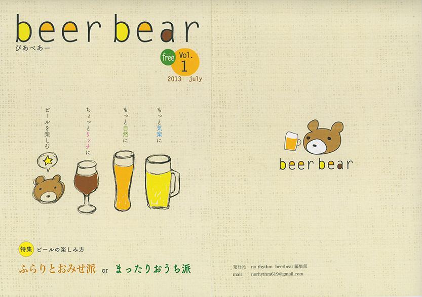 beer1055.jpg