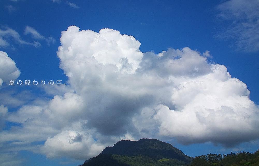 cloud001_201309160804343b9.jpg