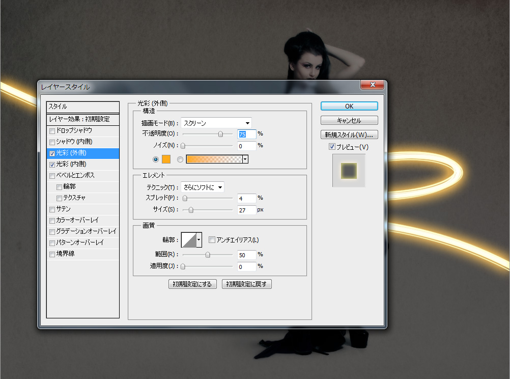 comp007.jpg