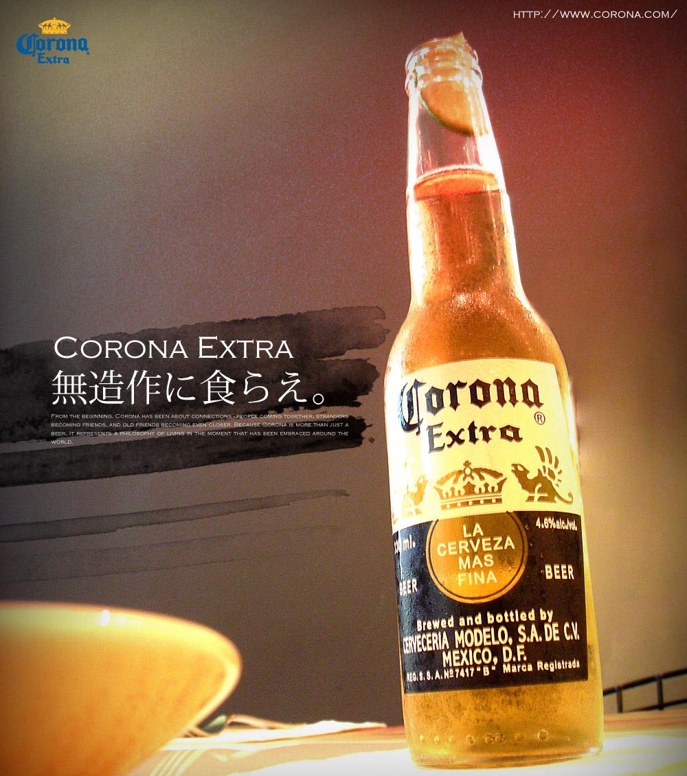 corona_bee_s.jpg