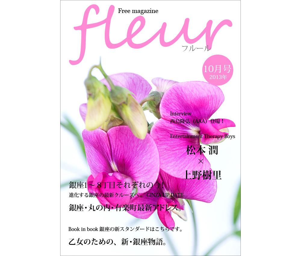 floural002.jpg