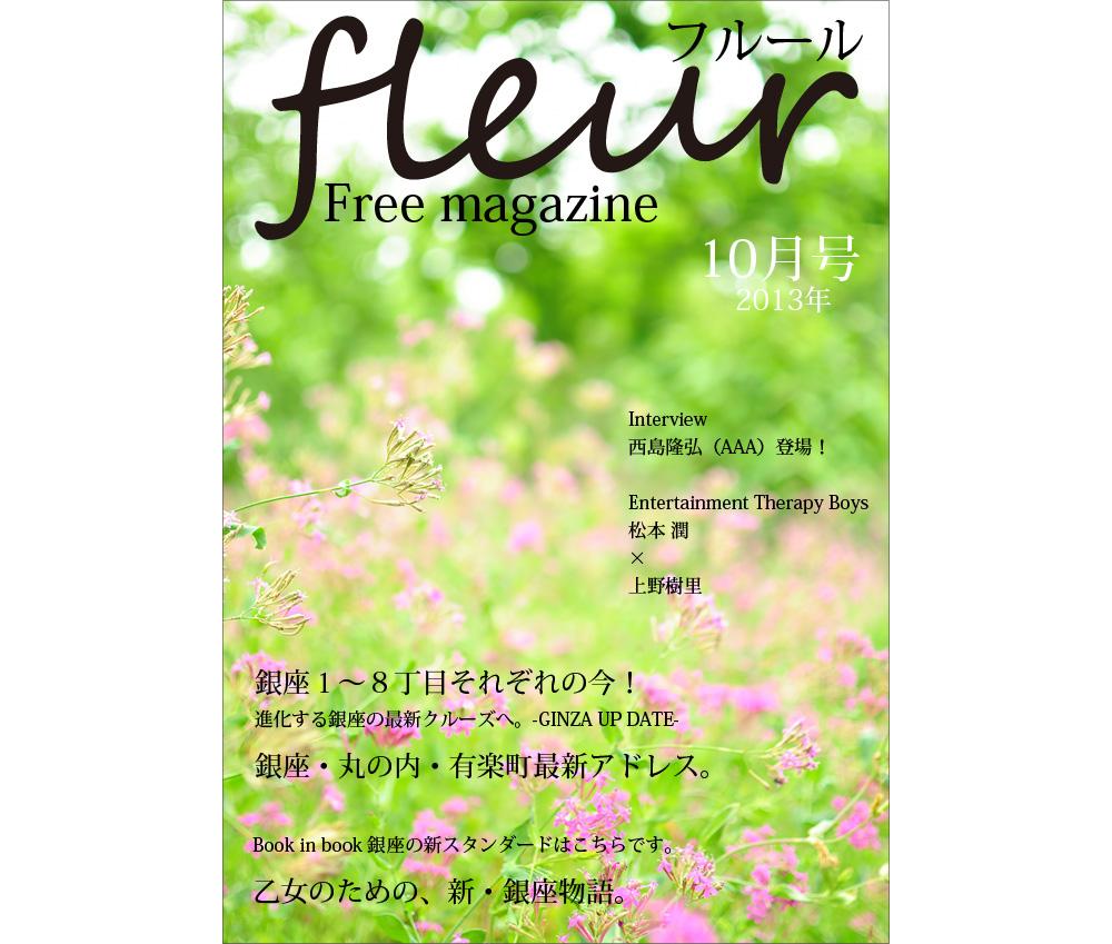 flure001.jpg