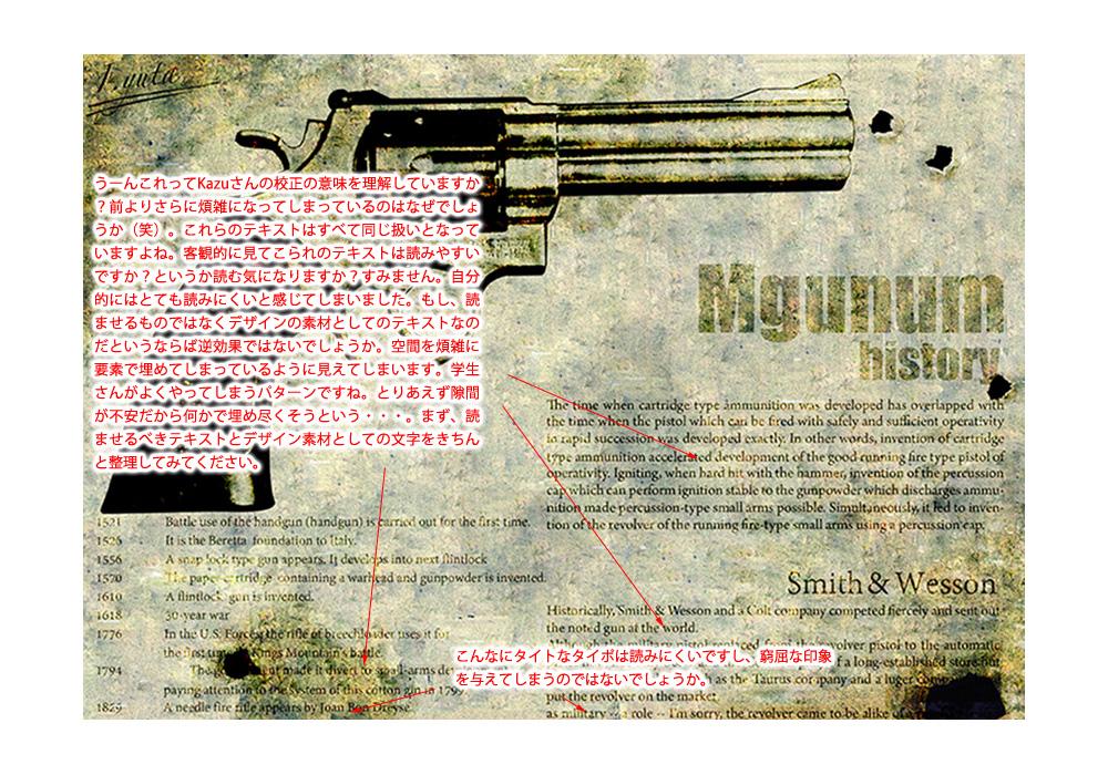 gun002.jpg