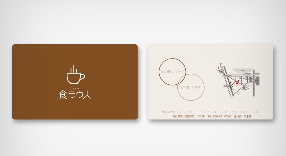 kuraudo_card.jpg