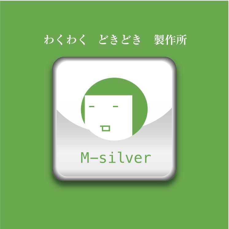 m-silver.jpg