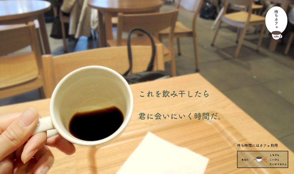 noncoffee.jpg