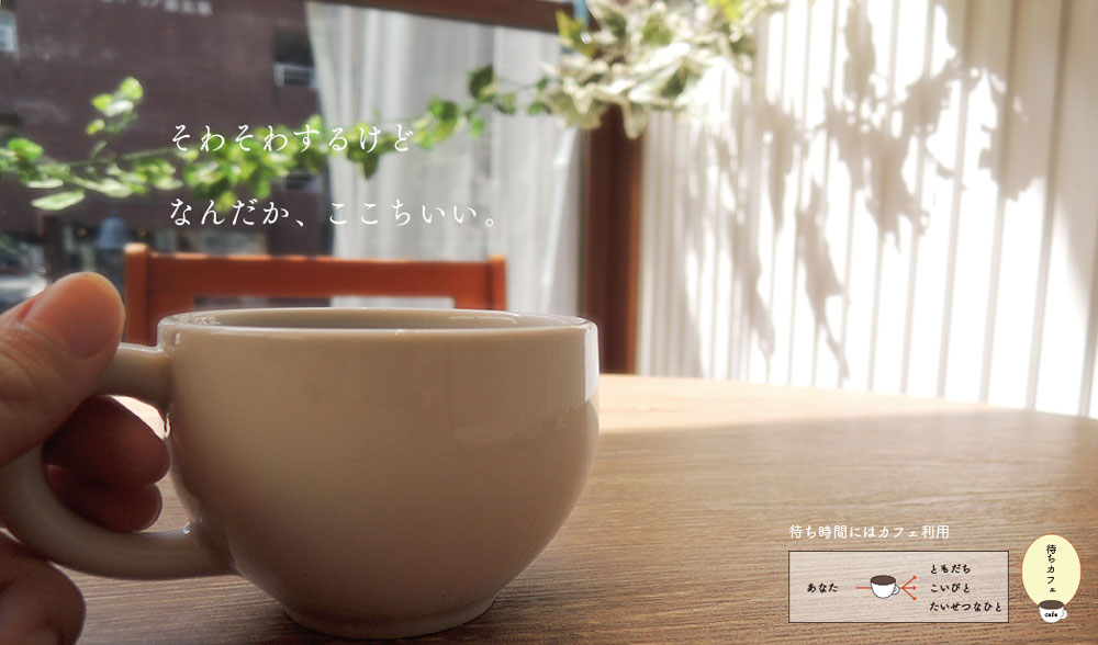 noncoffee2.jpg