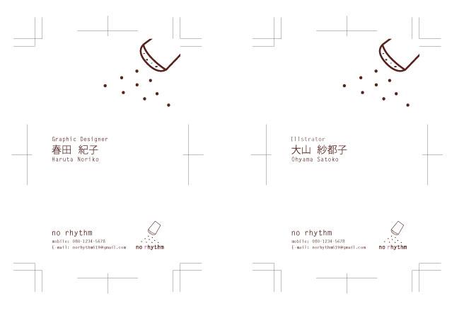 norhythm-meishi_03.jpg
