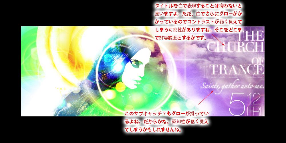 romi_take005.jpg