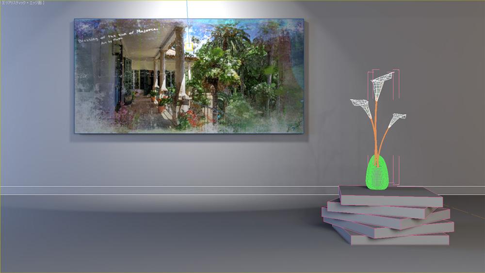 room2_wires.jpg