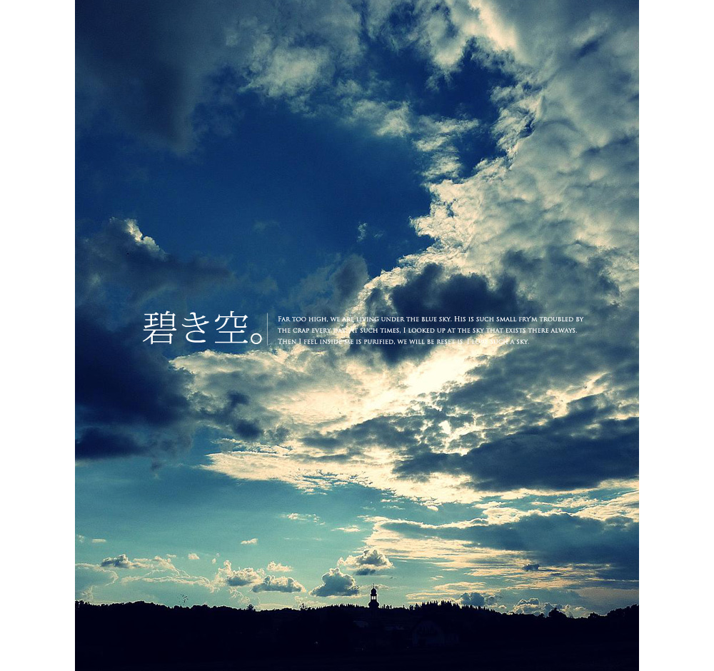 shadow_sky001.jpg