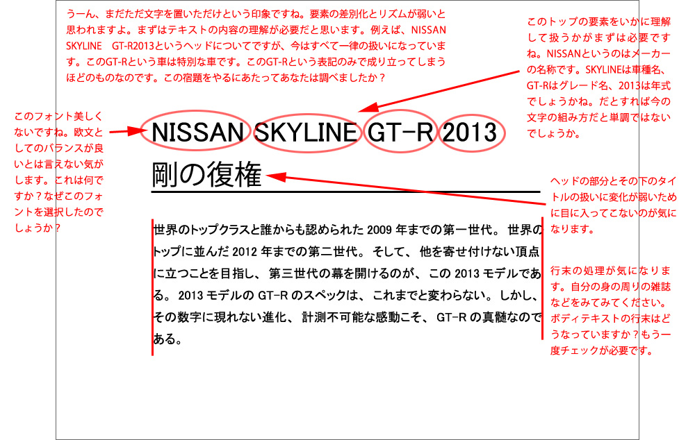 skyline001take.jpg