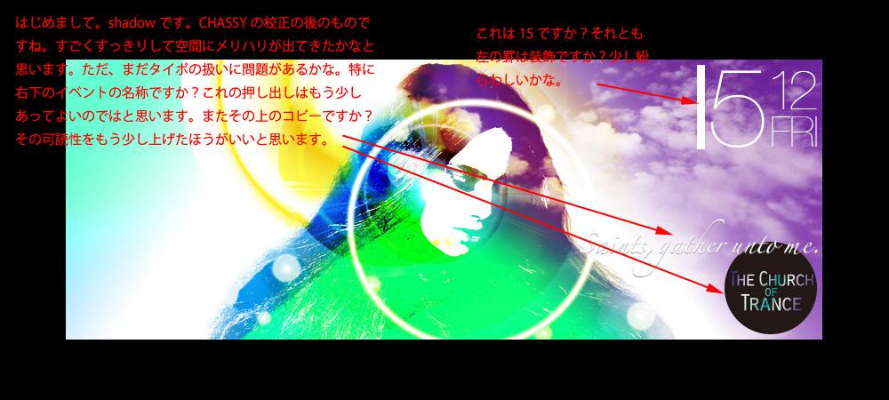 take004.jpg