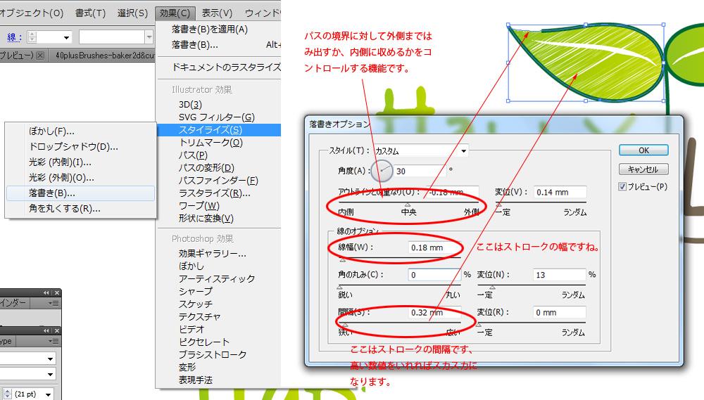 tuto002a.jpg