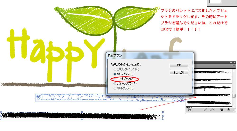 tuto007_20130527104730.jpg