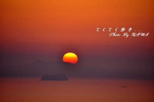 5谷上山_4112