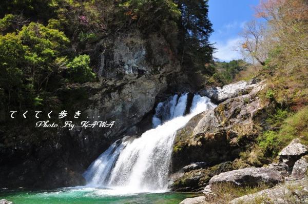 6アメガエリの滝10.04.17