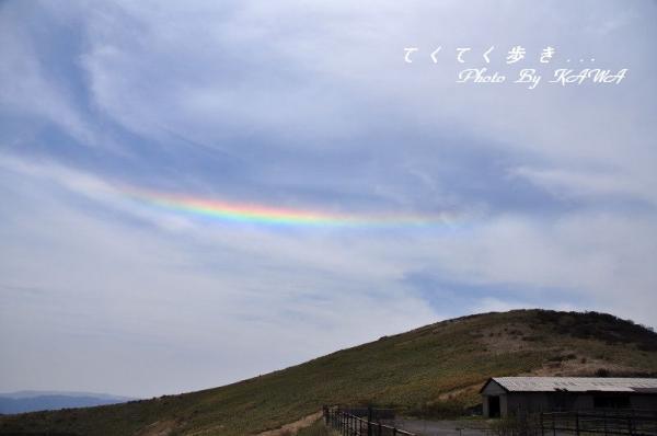 10虹_6091