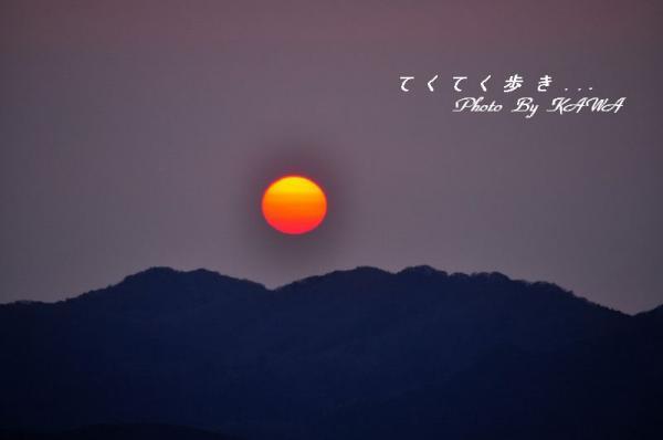 6五段高原_5632
