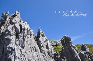 13天狗_6806