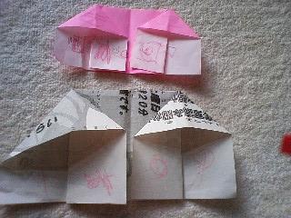 origamiouchi