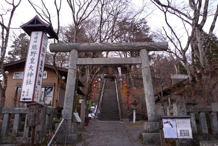 熊野皇大神宮 軽井沢 2
