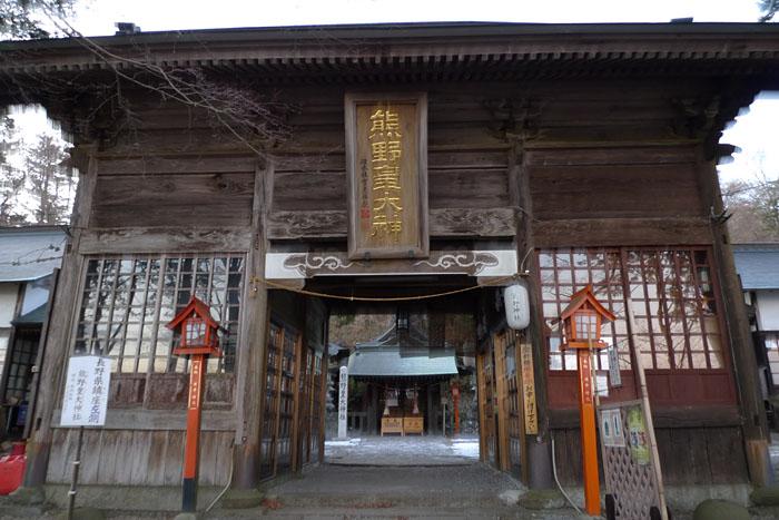 熊野皇大神社 軽井沢 4