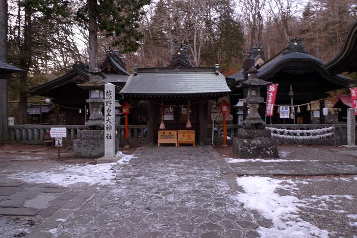 熊野皇大神社 軽井沢 5