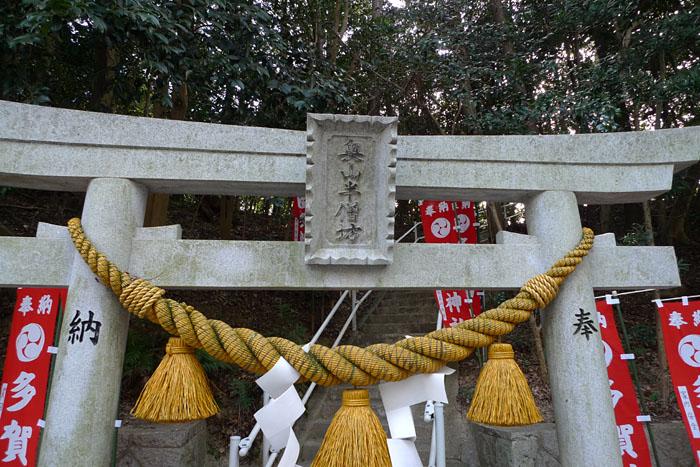 多賀神社 常滑 12