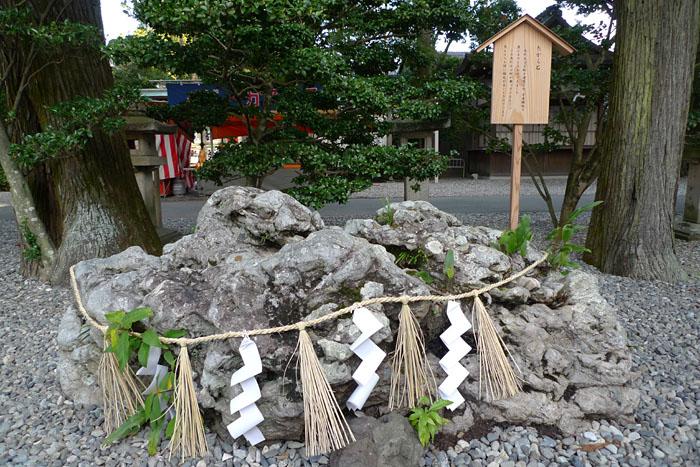 猿田彦神社 伊勢 6