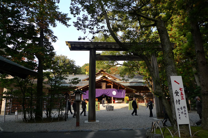 猿田彦神社 伊勢 1