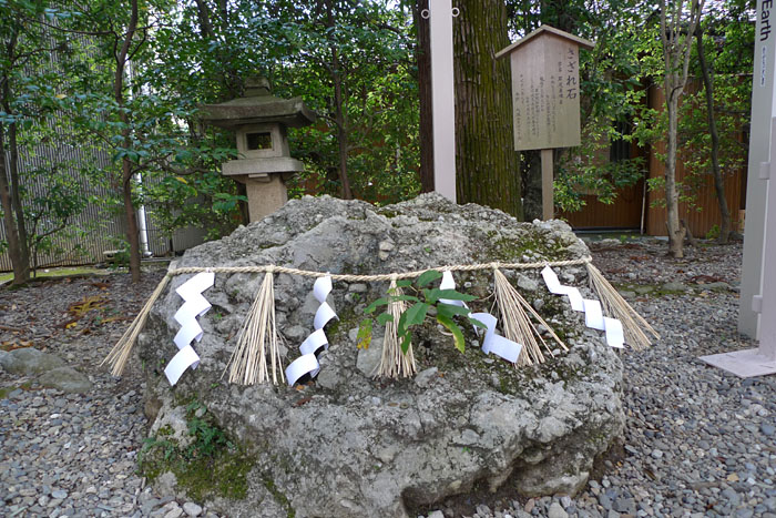 猿田彦神社 伊勢 4