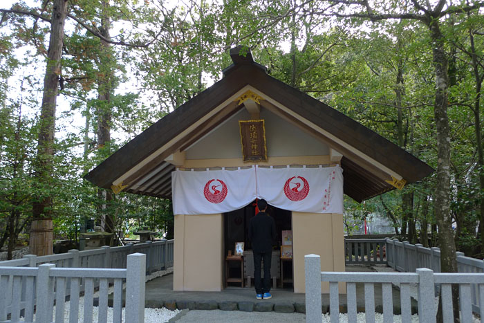 猿田彦神社 伊勢 7