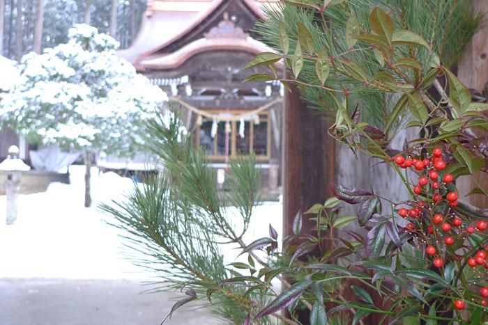 初詣 新宮神社 1