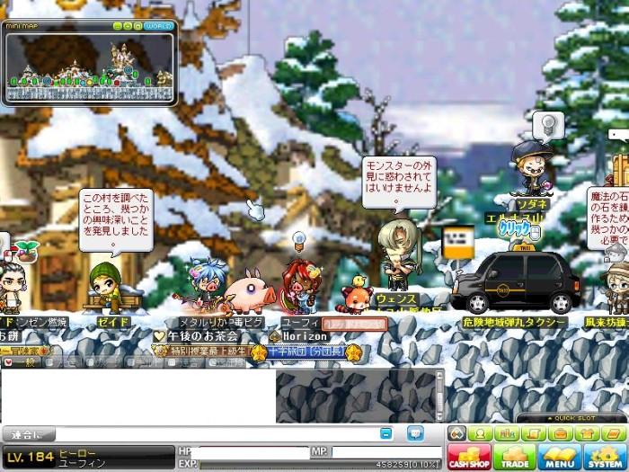 Maple110819_135411.jpg