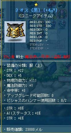 Maple110820_205122.jpg