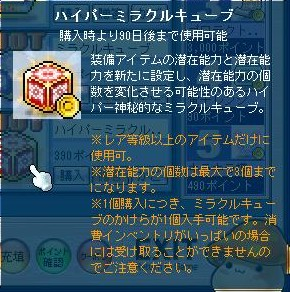 Maple110820_205332.jpg