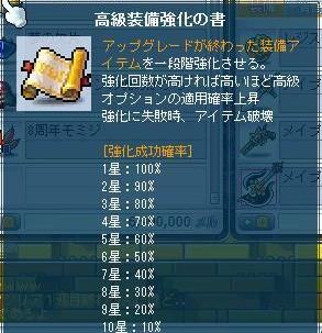 Maple110911_120345.jpg