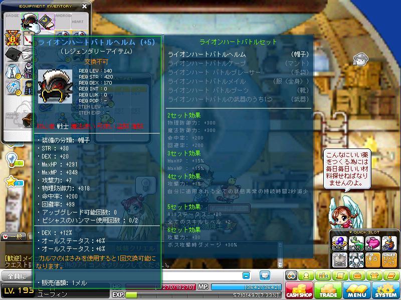 Maple111021_085504.jpg