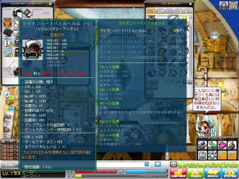 Maple111021_085905.jpg