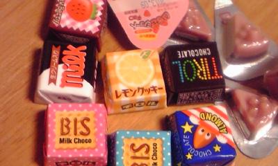 ちっちゃいチョコいっぱい