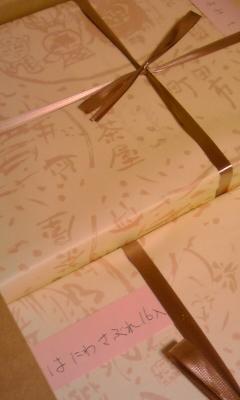 可愛い包装紙
