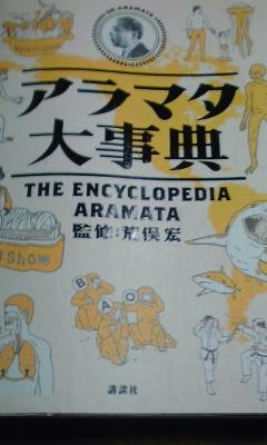 2007年発行