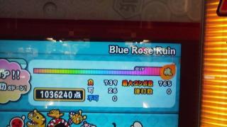 Blue Rose Ruin