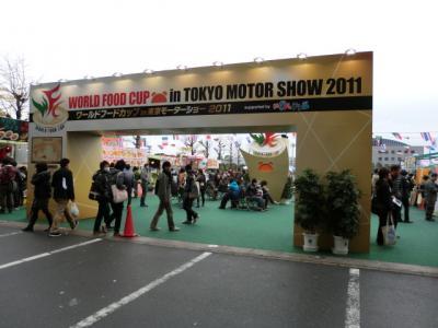 けいおんCD&モーターショー 036
