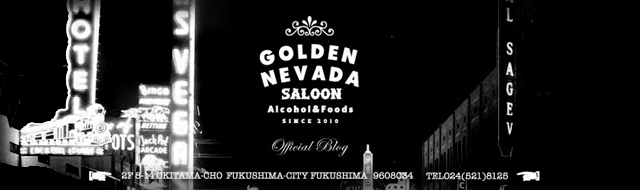 golden nevada