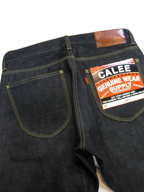 Calee-denim04IMG_0199.jpg