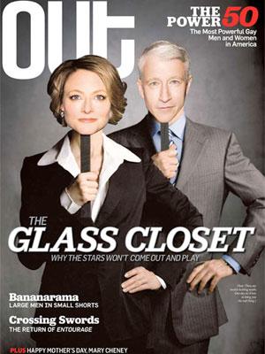 glassClosetCover.jpg